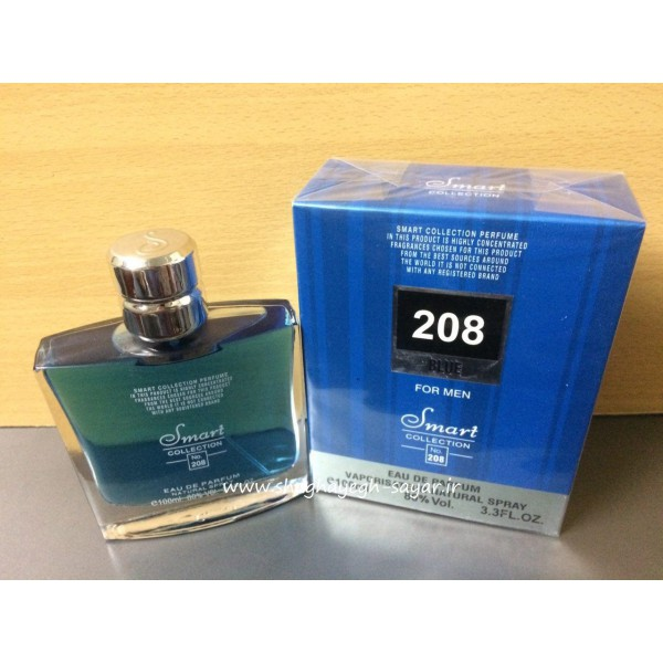 Smart Collection 208 Desire Blue
