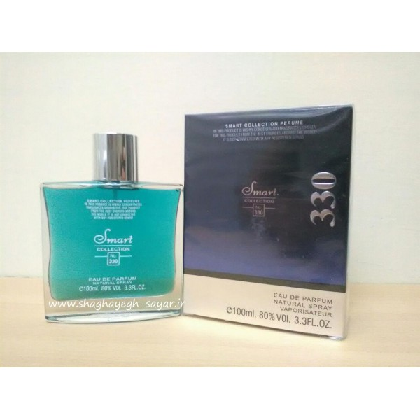 Smart Collection 330 Hugo Boss Bottled Night