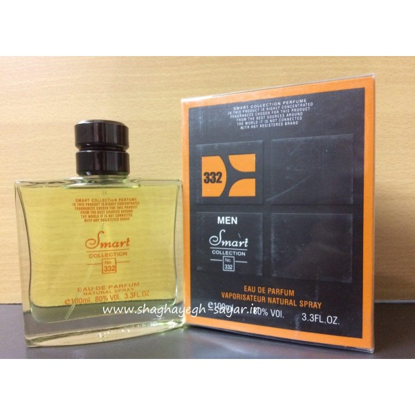 Smart Collection 332 Boss Orange