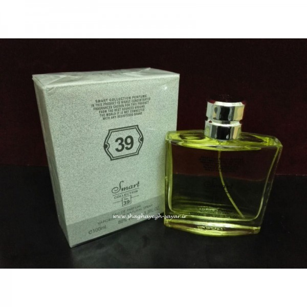 Smart Collection 39 Hugo Boss Bottled